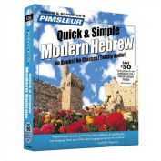 Pimsleur Hebrew Quick & Simple Course - Level 1 Lessons 1-8 CD  : Learn to Speak and Understand Hebrew with Pimsleur Language Programs  [Audio]