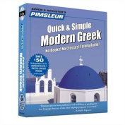 Pimsleur Greek (Modern) Quick & Simple Course - Level 1 Lessons 1-8 CD  : Learn to Speak and Understand Modern Greek with Pimsleur Language Programs  [Audio]
