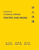 Classical Chinese (Supplement 2)