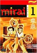 Mirai Stage 1 (Junior)