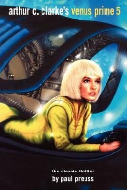 Arthur C Clarke's Venus Prime 5: v. 5