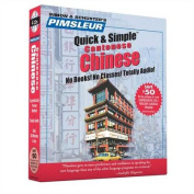 Pimsleur Chinese (Cantonese) Quick & Simple Course - Level 1 Lessons 1-8 CD  : Learn to Speak and Understand Cantonese Chinese with Pimsleur Language Programs  [Audio]