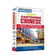 Pimsleur Chinese (Cantonese) Basic Course - Level 1 Lessons 1-10 CD