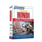 Pimsleur Hindi Basic Course - Level 1 Lessons 1-10 CD [Audio]