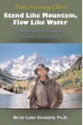 Stand Like Mountain, Flow Like Water