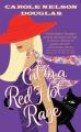 Cat in a Red Hot Rage