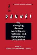 The Danwei