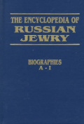 The Encyclopedia of Russian Jewry