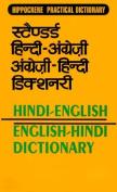 Hindi-English English-Hindi Dictionary
