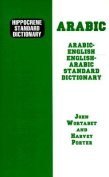 Arabic-English / English-Arabic Standard Dictionary