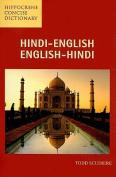 Hindi-English / English-Hindia Concise Dictionary