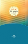 Daily Walk Youth Bible-RV 1960 [Spanish]
