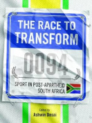 The Race to Transform