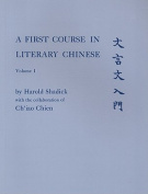 A First Course in Literary Chinese