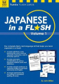 Japanese in a Flash Volume 1