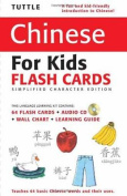 Tuttle Chinese for Kids Flash Cards Kit Vol 1 Simplified Ed