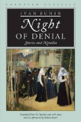 Night of Denial [RUS]