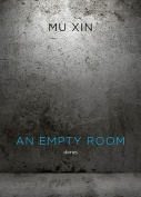 An Empty Room: Stories