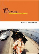 Into Performance