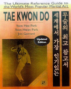 Tae Kwon Do, Second Edition