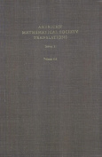 Nine Papers on Analysis