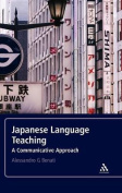 Japanese Language Teaching