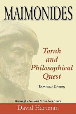 Maimonides: Torah and Philosophical Quest