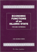 Economic Functions of an Islamic State