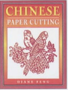 Chinese Paper Cutting