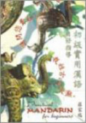 Practical Mandarin for Beginners