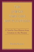 The Jewish Time Line Encyclopedia