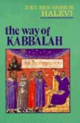 The Way of the Kabbalah