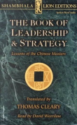 The Book of Leadership and Strategy [Audio]