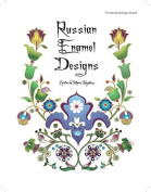 Russian Enamel Designs