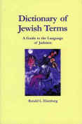 Dictionary of Jewish Terms