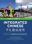 Integrated Chinese Level 1 Part 1 - Textbook