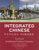 Integrated Chinese Level 2 Part 2 - Textbook