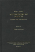 Southwestern Tai Dialects