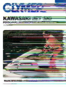 Kawasaki Jet Ski 1976-1991