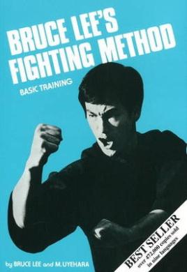 Bruce Lee's Fighting Method: v. 2: Basic Training