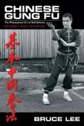 Chinese Gung-Fu