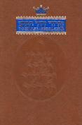 Siddur : the Complete Artscroll Siddur