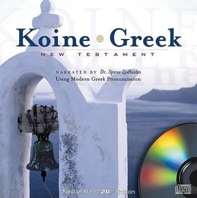 Koine Greek New Testament-FL