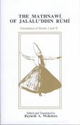 The Mathnawi of Jalalu'ddin Rumi, Vol 2, English Translation