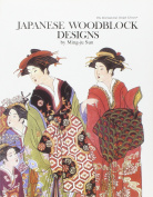 Japanese Woodblock Designs to Colour