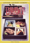 The Pure Heart Japanese Gourmet Cooking