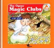 5. The Ogres's Magic Clubs / The Tiger And Dried Persimmons