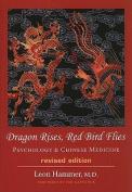 Dragon Rises, Red Bird Files