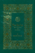 The Qur'an: Text, Translation and Commentary