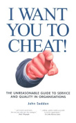 I Want You to Cheat!
